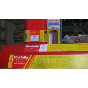 """Припой """"""""Castolin 192 FBK для пайки алюм / медь  с флюсом (пруток 0,5м.)"""
